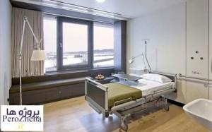بیمارستان سیرکل بث - www.perozheha.ir (5)
