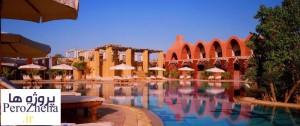 هتل میرامار - www.perozheha (2)