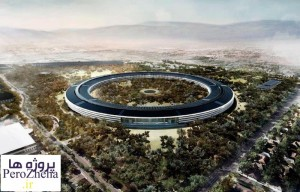 پردیس اپل کالیفرنیا - www.perozheha (3)