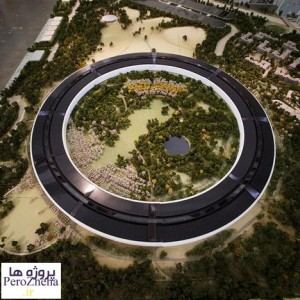 پردیس اپل کالیفرنیا - www.perozheha (6)