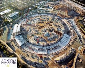 پردیس اپل کالیفرنیا - www.perozheha (7)