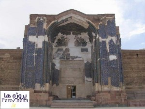 دانلود پاورپوینت مسجد کبود تبریز - www.perozheha.ir