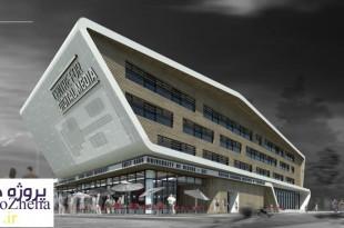 دانلود پاورپوینت معماری دیجیتال