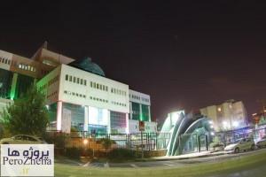 نمونه موردی داخلی بیمارستان