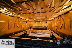 سالن کنسرت