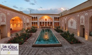 خانه عابدی شیراز