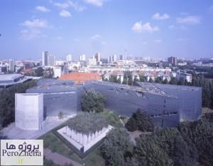 پاورپوینت موزه یهود دانیل لیبسکیند - www.perozheha.ir