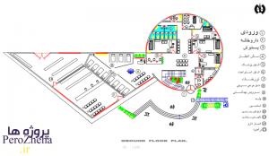 پلان درمانگاه به همراه تصاویر سه بعدی - www.perozheha (1)