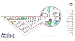 پلان درمانگاه به همراه تصاویر سه بعدی - www.perozheha (3)