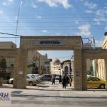 دانلود پاورپوینت محله سنگ سیاه شیراز