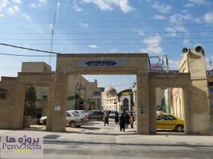 محله سنگ سیاه شیراز