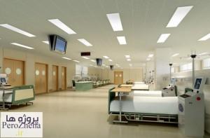 دیاگرام و ریز فضاهای بیمارستان