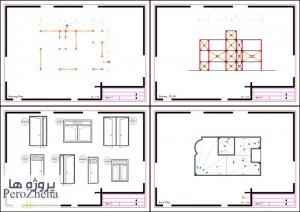 پلان خانه مسکونی (1)