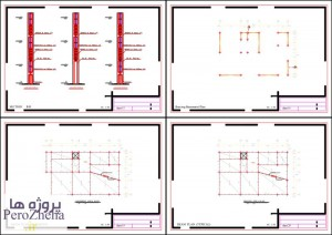 پلان خانه مسکونی (2)