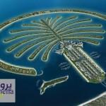 دانلود پاورپوینت ساخت جزایر مصنوعی و تخریب خلیج فارس