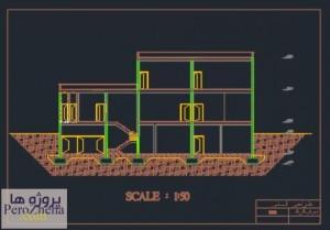 پروژه طراحی فنی مسکونی (2)