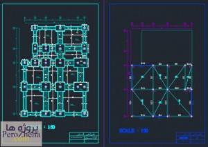 پروژه طراحی فنی مسکونی (4)