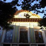 دانلود پاورپوینت خانه عطروش شیراز