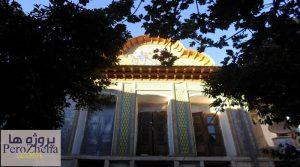 پاورپوینت خانه عطروش شیراز