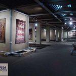 دانلود پاورپوینت موزه فرش تهران