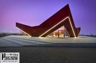 برنامه فیزیکی نمایشگاه معماری
