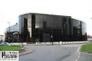 ساختمان اداری ویلیس فیبر و دوماس