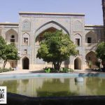 دانلود پاورپوینت مدرسه خان شیراز