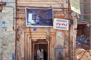 حمام نواب و حمام پامنار تهران