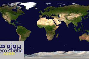 پاورپوینت تاریخچه جابجایی قاره ها