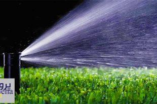 پاورپوینت مفاهیم آبیاری و منابع تامین آب