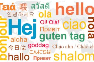 مطالعات کانون آموزش زبان های خارجی کودکان