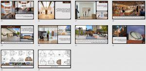پاورپوینت تحلیل موزه هنرهای مدرن سانفرانسیسکو