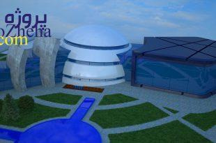 دانلود پلان مرکز هنرهای نمایشی با تصاویر سه بعدی