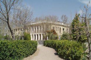 دانلود پاورپوینت باغ مینو شیراز