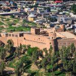 پاورپوینت اقلیم خوزستان